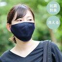 抗菌防臭加工×高島ちぢみ エチケットマスク