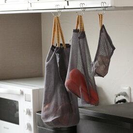 奈良の蚊帳生地で作った 野菜袋 3サイズセット/BAN INOUE 【一部アンジェ別注 】