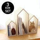 本の家 3サイズセット Book House Nest/増田桐箱店