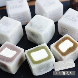 宝月堂 MOCHI cube 12個入り/HOUGETSUDOU【送料無料】