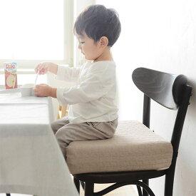 イブル 高さ調節ができる お食事クッション/mofua