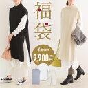 【ファッション福袋A】ワンピースレイヤードアイテム3点セット