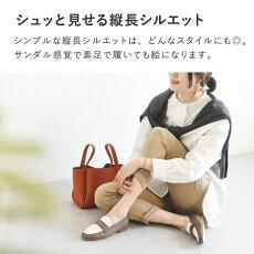 【日本製】軽やかローファー/アグレアーブルAgreable