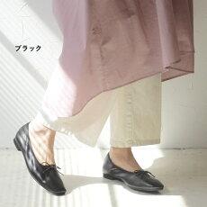 【日本製】甲深バレエシューズ/アグレアーブルAgreable