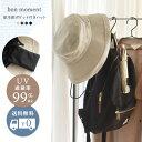 bon moment 保冷剤ポケット付きハット 帽子(あご紐付き)/ボンモマン <紫外線99%カット/接触冷感/吸汗速乾/洗…