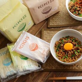 台湾まぜそば KiKi麺 5食パック