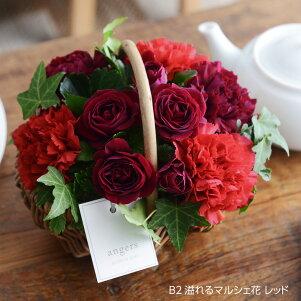 2017母の日のお花Merciメルシー