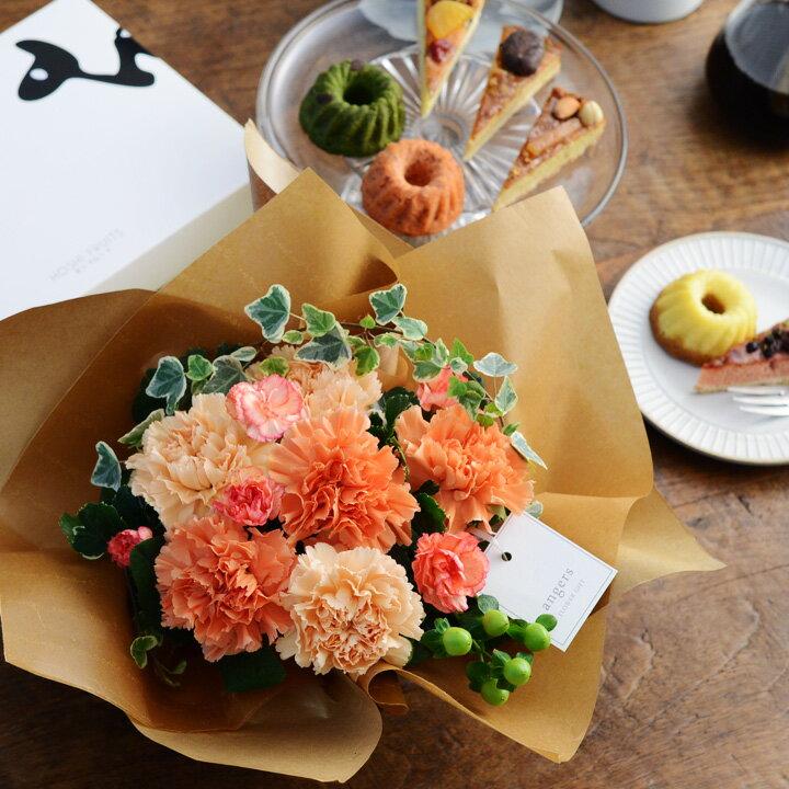 2019 母の日のお花 Merci メルシー ギフトセットA ギフト アレンジメント 花束 鉢植え