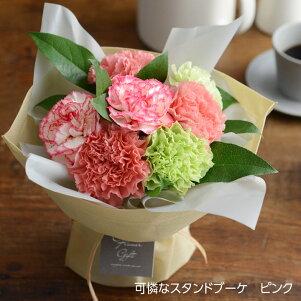 母の日お花フラワーギフトMerciメルシー