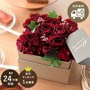 \今なら早割プライス/2021 母の日のお花 Merci メルシー/母の日ギフト【送料無料】