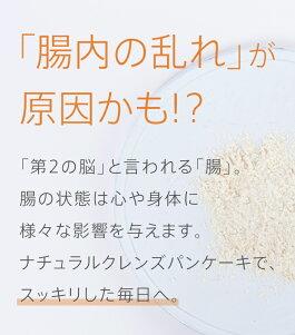 【パンケーキ】ナチュラルクレンズパンケーキ【ドクターズナチュラルレシピ】【Dr'snaturalrecipe】