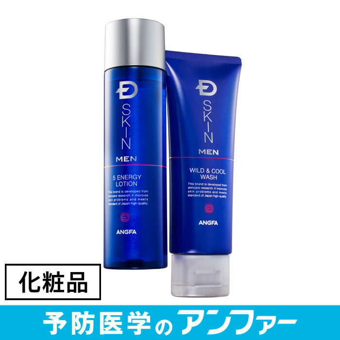 【洗顔料+化粧水】Dスキン メン ワイルド&クールウォッシュ + ファイブエナジーローション スキンケア2点セット