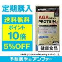 【定期購入】スカルプD サプリメント ゴールド AGAメンズプロテイン (リッチヨーグルト味)