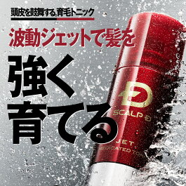 https://image.rakuten.co.jp/angfa/cabinet/2017/item/sdj_1708_1.jpg