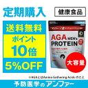 【定期購入】スカルプD サプリメント AGAメンズプロテイン (ヨーグルト味) 大容量