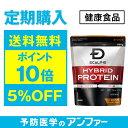 【定期購入】スカルプD サプリメント AGAメンズプロテイン (カフェオレ味)