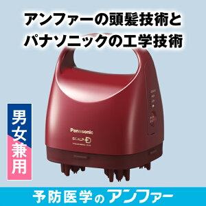 【送料無料】【男女兼用】頭皮エステ スカルプD メカノ...