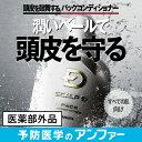 スカルプD パックコンディショナー [すべての肌用]【医薬部外品】|スカルプd シャンプー アンファーストア angfa メン…