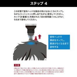 【第1類医薬品】スカルプDメディカルミノキ5