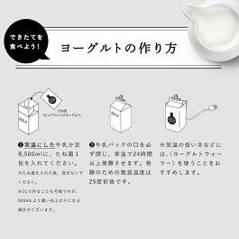 yogurt5
