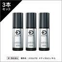 【第1類医薬品】スカルプD メディカルミノキ5(3本セット)