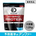 スカルプD サプリメント ハイブリッドプロテイン(ヨーグルト味/カフェオレ味)大容量