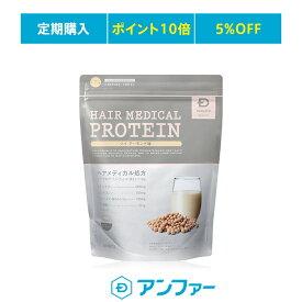 【定期購入】[健康食品]スカルプD ボーテ サプリメント ヘアメディカル プロテイン(ソイアーモンド味)