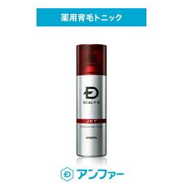 https://image.rakuten.co.jp/angfa/cabinet/2019/item/imgrc0071428992.jpg