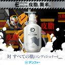 【EVAデザイン】スカルプD 薬用スカルプパックコンディショナー[すべての肌用]|男のスカルプD スカルプd アンファー…