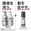 【第1類医薬品】スカルプD メディカルミノキ5 (60mL)&スカルプDシャンプーオイリー、トリートメントセット [発毛剤 …