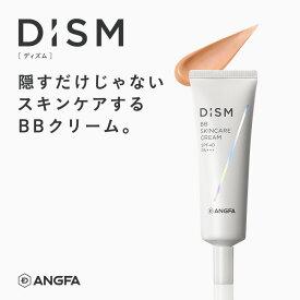 DISM ディズム BBスキンケアクリーム BBクリーム