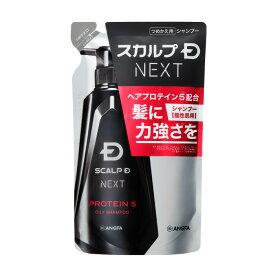 スカルプDネクスト P5 スカルプシャンプー オイリー 【脂性肌用】詰め替え用