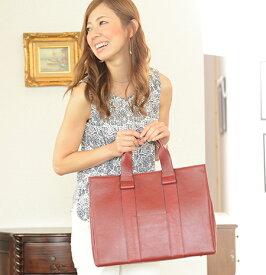 【送料無料】レディース ビジネスバッグ 大容量 女性用 出張 高級 書類バッグ A4、B4 余裕で収納 自立型 牛革 リクルートバッグ キャリア