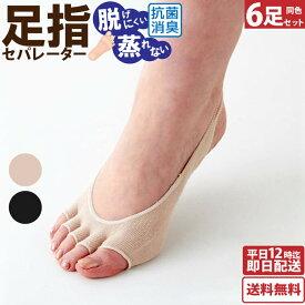 足 の 裏 汗 か きやすい