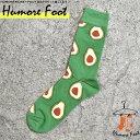 メンズ ソックス アボガド柄 野菜 食べ物 面白い おもしろ 靴下 SOCKS カジュアル 個性的 変 プレゼント お祝い ネタ お笑い 一発芸 衣装 目立つ バエル 映える SOCKS