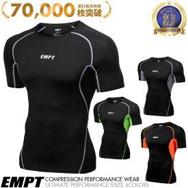 EMPT メンズ コンプレッションウェア   スポーツ機能性ウェア シンプルデザイン コンプレッションウェア コンプレッションインナー スポーツウェア スポーツシャツ トレーニングウェア 夏用 夏 半袖 Tシャツ おしゃれ 大きいサイズ