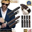 腕時計 ベルト 革 Dバックル empt|Dバックル付でこの価格時計 ベルト 腕時計バンド 革 腕時計 メンズ (腕時計 替えベ…