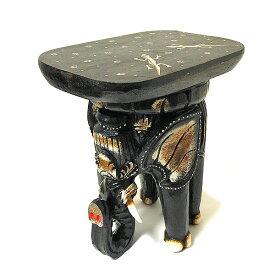 象さん ミニイス ミニ テーブル こげ茶 椅子[H.34cm] バリ家具 アジアン 雑貨 バリ 雑貨 タイ 雑貨 アジアン インテリア【アジアン家具】
