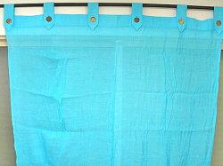 ガーゼのカーテン・スカイブルー