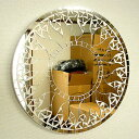 壁掛けバリモザイクミラー鏡S[D.30cm]丸型白+鏡太陽【丸い鏡】【アジアン雑貨 バリ 雑貨 タイ雑貨】10P03Dec16
