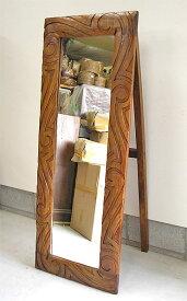 木彫りのミラー姿見 鏡 手彫り波模様・バリスタイル スタンド付き[H.145cmx55cm] アジアン 雑貨 バリ 雑貨 タイ 雑貨 アジアン インテリア3 送料無料