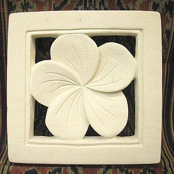 砂岩のレリーフお花 Dプルメリア[20x20x2.5cm] アジアン 雑貨 バリ 雑貨 タイ 雑貨 アジアン インテリア