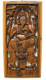 木彫りのレリーフ『蓮の上のガネーシャ』茶[縦50cmx横25cm] アジアン 雑貨 バリ 雑貨 タイ 雑貨 アジアン インテリア 送料無料