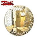 【アウトレット】壁掛けバリモザイクミラーM丸型白太陽[D.40cm] アジアン 雑貨 バリ 雑貨 タイ 雑貨 アジアン インテリア