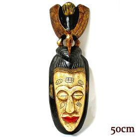木彫りのマスク 壁掛け お面 ゴールド 鳥 [縦約50cm] おしゃれな オブジェ アート アジアン インテリア 雑貨 バリ 雑貨 タイ 雑貨 アジアン インテリア