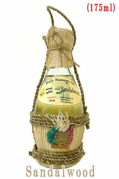ボディー アロマ マッサージ オイル サンダルウッド アロマテラピー エッセンシャルオイル 175ml アジアン バリ タイ 雑貨 エステ スパ