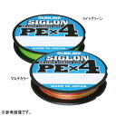 【毎月1日はアングルデー!】サンライン ライン SIGLON シグロン PE X4 150m ライトグリーン 1号 (16lb) 【メール便 /…
