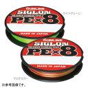 サンライン ライン SIGLON シグロン PE X8 300m マルチカラー 3号 (50lb) 【メール便 / 代引不可】