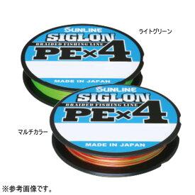 サンライン ライン SIGLON シグロン PE X4 150m マルチカラー 1号 (16lb) 【メール便 / 代引不可】