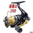 【送料無料4】シマノ '16 ナスキー 2500HGS